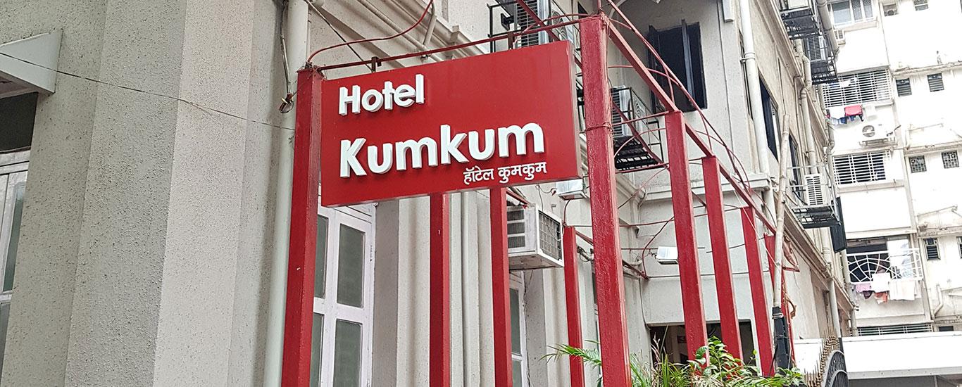 Hotel Kumkum - The Small Boutique Hotel in Mumbai, Maharashtra